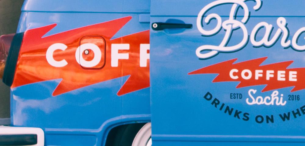branding company vehicle